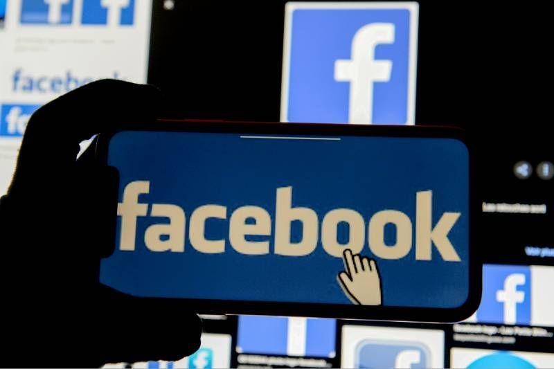 Rede social enfrenta instabilidade nesta quinta-feira (8) - (Foto: REUTERS/Johanna Geron)