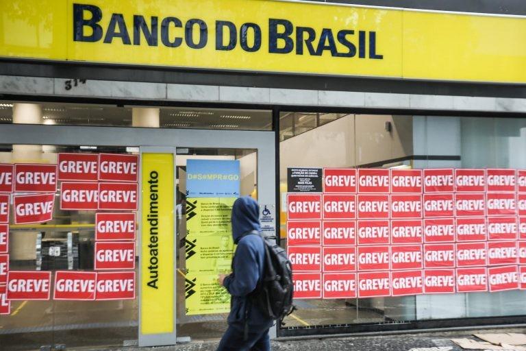 O fechamento das agências do BB foi aprovado dentro de plano estratégico para 2021 a 2025 - (Foto: Joka Madruga/SEEB Curitiba)